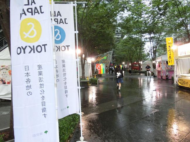 有楽町で東京味わいフェスタというイベントが開催されていました。<br />ついでに日比谷公園も散歩しました。