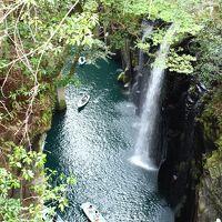 古墳に吊り橋に手漕ぎボート。自然とたわむれる宮崎旅行