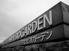 Asahiビール神奈川工場