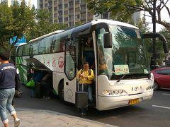 2016年9月杭州・上海旅行(1日目:関空から上海、バスで杭州へ、西湖観光)