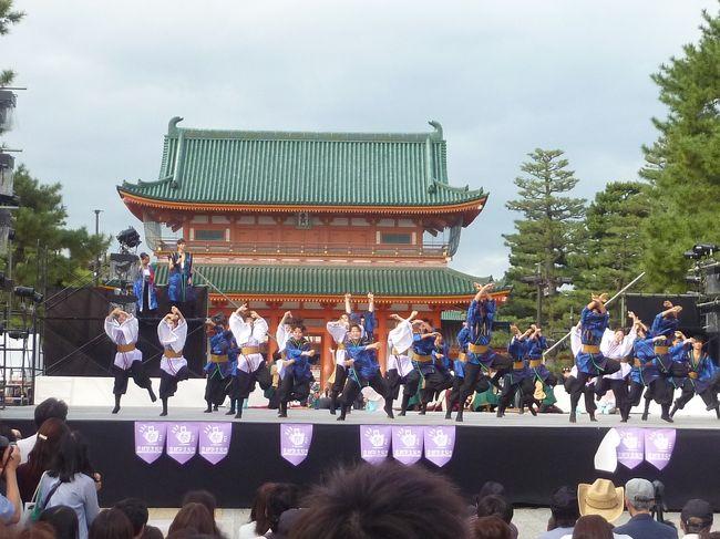 京都学生祭典と太陽と星空のサーカス in 京都 2016