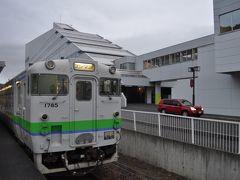 2016年10月北海道鉄道旅行1(石勝線夕張支線)