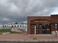 2016年10月北海道鉄道旅行3(札沼線前篇)