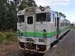 2016年10月北海道鉄道旅行4(札沼線後篇)