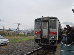 2016年10月北海道鉄道旅行5(留萌本線)