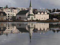 アイスランドの大自然を満喫!その10 レイキャビクの市内散策へ�