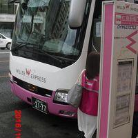 ☆ willer bus trip r ☆ willer bus ☆