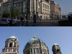北欧・中欧の旅2016 第9回ベルリン 2日目午前 旧帝国議会議事堂、テレビ塔、ベルリン大聖堂 Reichstag,Fernsehturm,Berliner Dom