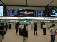 福岡空港国内線ターミナル絶賛リニューアル中 Part2