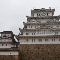 世界遺産姫路城!と玩具博物館