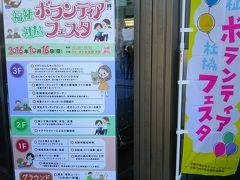 10月16日京都のイベント 2016
