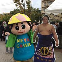 おめでとう!豪栄道関、凱旋パレード!@寝屋川市 カド番からの全勝優勝!!! 速報!!!