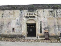 2歳7ヶ月の娘を連れてメインは深センで香港はちょこっと6日間の旅4 興味の無い人には勧めない龍崗客家民俗博物館