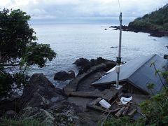 大噴火から一年、貨物船に揺られ乗継28時間~、秘島中の秘湯・・口永良部島弾丸ツアー、屋久島4湯おまけ付き