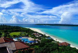 「宮古島東急ホテル&リゾーツ」10月の宮古島は、まだまだ夏♪..*~ですが、たまにはな~んにもしない。。ホテルスティ