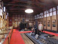 倉紡記念館 (前期)