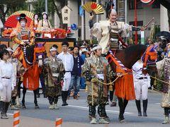 秋だ。祭りだ。天下布武。第62回名古屋祭り三英傑行列だがや