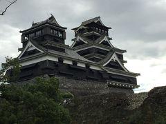 熊本の旅行記