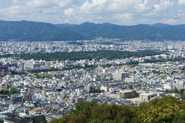 むかし京都に住んでいた頃には無かった将軍塚青龍殿の大舞台に京都迎賓館見学後せっかくなので行きました