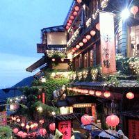 台北 3日間
