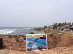 ガラ(Galle:Sri Lanka)[ガラ旧市街とウナワチュナ(Unawatuna)]