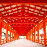 東海道新幹線で世界遺産巡り その1 広島市内・宮島