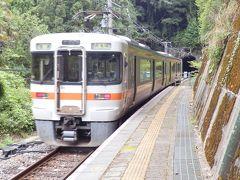 2016年8月 飯田線秘境駅へ (2日目-1)~まずは中井侍駅