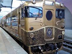 [或る列車]やっぱり、長崎は、今日も雨だった。