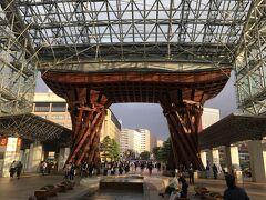 金沢をちょっとだけ観光