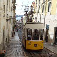 仁川発関空帰着のトルコ航空ビジネスで行くポルトガル旅行 ②リスボン滞在