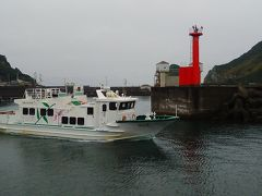 徳島県 伊島への釣行(天候に恵まれなかったけどのどかな島でした)