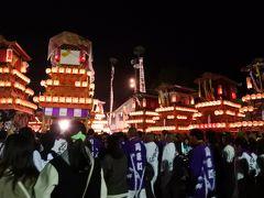 週末愛媛旅行*迫力の西条祭り