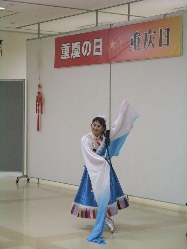 10月23日は重慶の日 広島市姉妹都市の日シリーズ その4