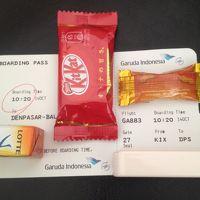 ガルーダインドネシア航空で行くバリ島~その1