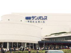 福岡サンパレスでソロコン 161022・23~YESUNG JAPAN TOUR 2016 BOOKS~