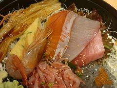 海鮮丼@とびっちょ!!