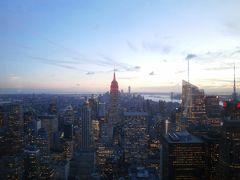 ニューヨークの旅行記