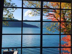 秋をさがしに鬼怒川&日光へ♪