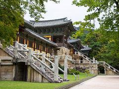韓国旅行記2016⑦(慶州仏国寺編)