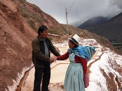 2011年ペルー旅行(クスコ)