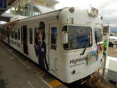 新宿から日帰り電車で行った、曇りの上高地