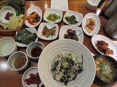 2016年10月ソウル美容目的の一人旅