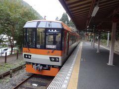 京都周辺の鉄道に乗ってきた【その3】 叡山電車で鞍馬寺へ