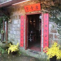 【台北・陽明山】濃厚な温泉と美味しい旅