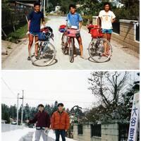 1985年北海道自転車旅行から13年後、1998年同じルートを辿る旅