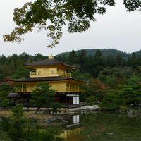 161021-22京都家族旅行【2】きぬかけの路〜大原三千院〜寂光院