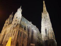 大学生が行く!ヨーロッパ2週間の旅②~オーストリア、ウィーン~