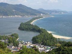 気儘な一人旅(35) 宮津市 日本三景天橋立・・・飛龍観展望台。