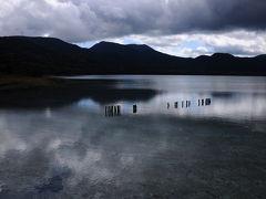 【450冊記念】懐かしき下北へ【2】~寂れ行く薬研温泉から恐山へ~