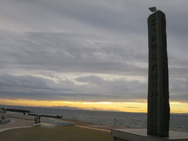 青森県の旅2日目は、津軽半島から下北半島へフェリーで移動し、いよいよ本州最北端の地へ!